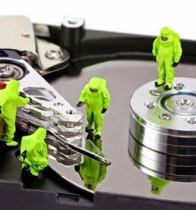 Восстановление данных (жесткие диски, флэшки)