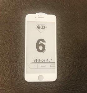 Защитное стекло полного покрытия на iPhone 6, 6s.