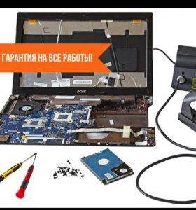 Ремонт ноутбуков и компьютеров. Установка программ