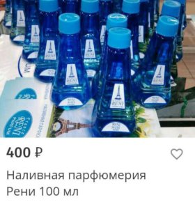 Духи 100мл