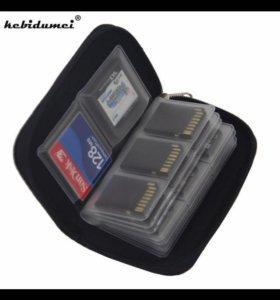 новый Кейс для карт памяти