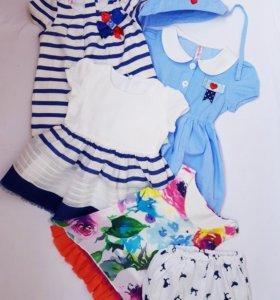 Набор одежды для лета. 6 предметов