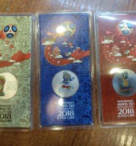 Футбол. Цветные 25 рублей