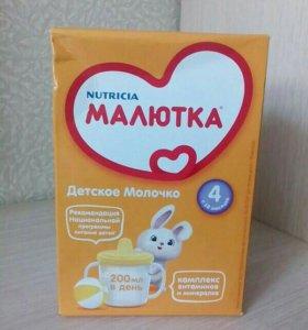 Малютка 4 молочная смесь