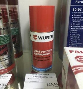 Очиститель кондиционера дезинфицирующий wurth
