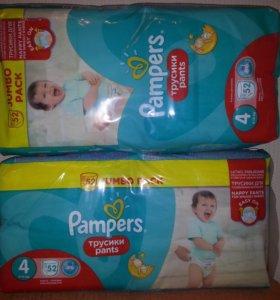Pampers трусики Pants размеры 3, 4 и 5