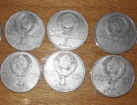 Продаю Монеты Юбилейные 1 Рубль