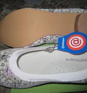 Продам туфли ,натуральная кожа,фирма Антилопа.
