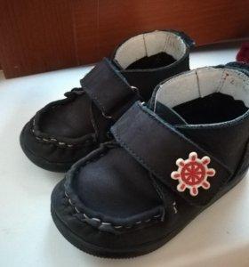 Туфли Shagovita