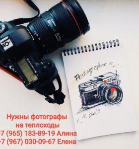 Фотограф - продавец