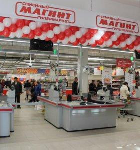 "Товаровед магазина ""Магнит"", с. Альменево"