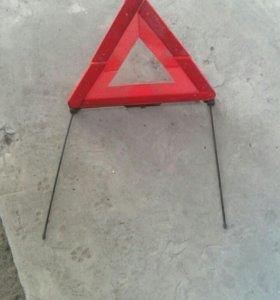 Аварийный знак,ауди фольц.