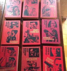 Серия книг «Чёрная кошка»