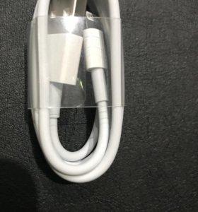 Новый оригинальный lightning apple