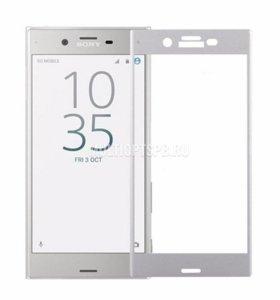 Стекло Sony Xperia X
