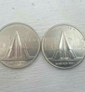 Продам монеты РФ