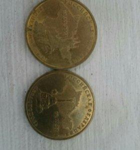 Продам монеты ГВС РФ