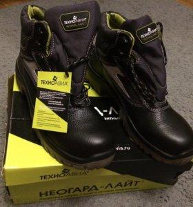 Защитная обувь с композитным подноском