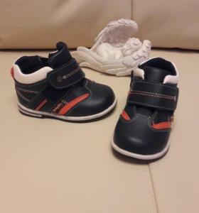 Ботиночки baby go