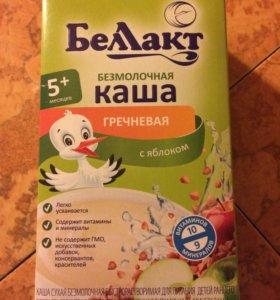Каша детская гречневая (питание с молочной кухни)