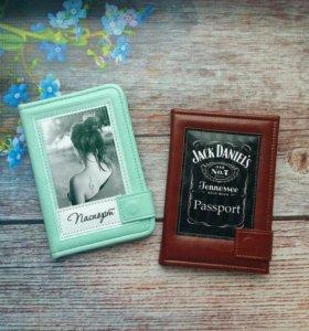Обложки для паспорт или автодокументы