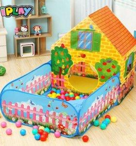 Игровой шатер домик+50 шариков