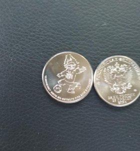 25 рублей Забивака.
