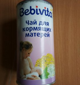 Чай для кормяших мам