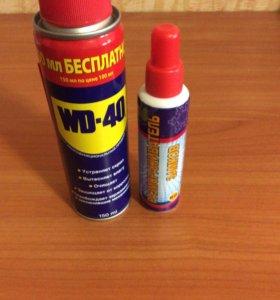 Ср-во универсальное WD-40