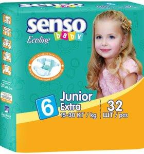 Продам подгузники Senso