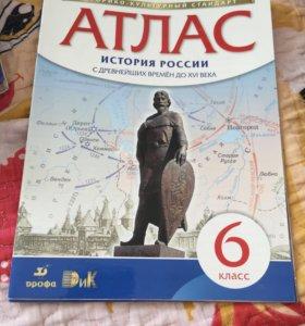 Атлас 6 класс история России