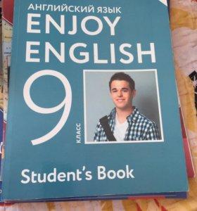 Учебник английский язык 9 класс Биболетова Фгос