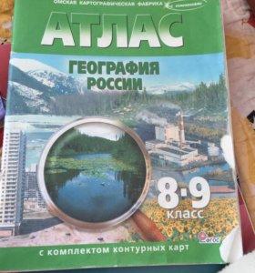 Атлас география 8-9 класс Фгос