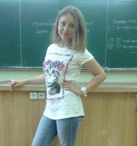 Репетитор по математике и русскому языку.