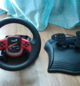 Игровой руль и педали Genius