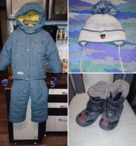 Зимний костюм+сапоги.