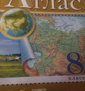 Атлас по географии 8 класс фгос