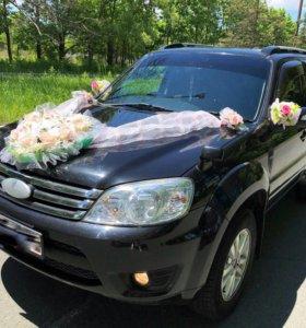 Прокат Свадебных украшений на Авто