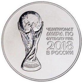 Монета 25 руб