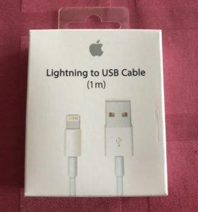 Кабель Apple Lightning/USB (1м) Новый