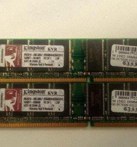 Оперативная память Kingston 512Mbx2 DDR