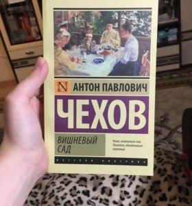 А.П Чехов