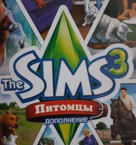 Игра Sims3 питомцы