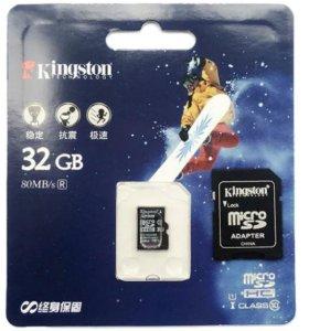Kingston Class10 32GB карта памяти (80/15 Мб/с)