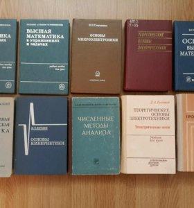 Советские учебники и сборники задач по тех. наукам