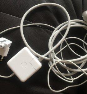 Сетевое зарядное устройство 45W для MacBook Air