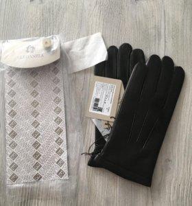 Перчатки Eleganzza мужские новые