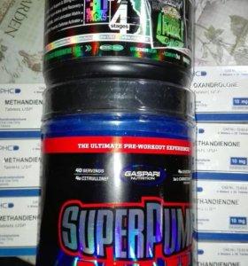 Пампилка-superpump ( фрукт.пунш )