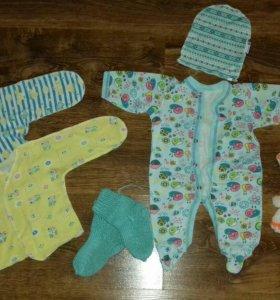 Пакет вещей для новорожденного 0-3 мес