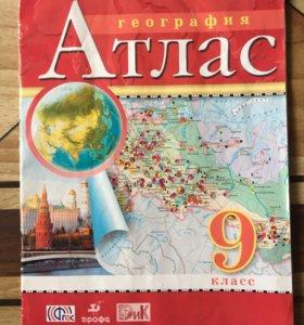 География Атлас 9 класс